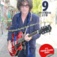 eric-ter-flyer-concert-funky-folk-blues-groove-show-02 thumbnail